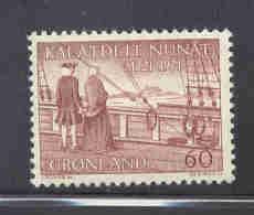 Greenland Sc 77 1971 Arrival of Hans Egede stamp mint NH