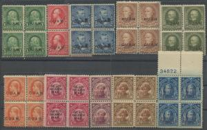 GUAM #1 // 11; #M8-11 BLKS/4 F-VF OG MINT UNUSED TROPICAL GUM CV $2,802 WLM162