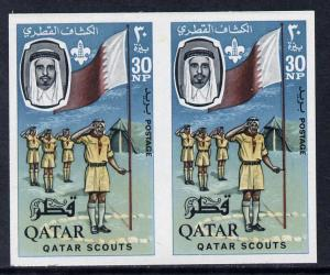 Qatar 1965 Scouts 30np imperf pair from limited printing ...