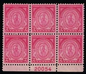 Scott #682 VF/XF - 2c Carmine Rose - Plate Block of 6 - OG HM - 1930