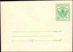 Egypt, Postal Stationery