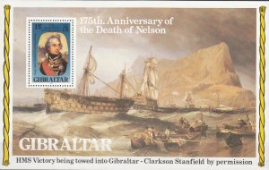 Gibraltar, Sc 396a, MNH, 1980, 150th Anniv. of Death of Nelson