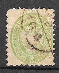 Austria-Lombardy-Venetia #21  (U)* imperf  CV $52.50