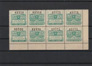 Argentina Mint Never Hinged Revenue 1916 50 Centavos Stamp Block Ref 27735