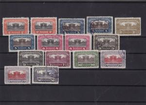 austria 1919 mm+used stamps ref 11243