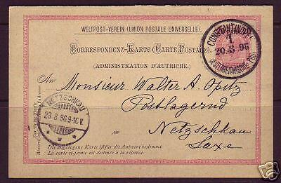 Austria, Offices in Turkey, H&G 19 used 1896 20pa on 5kr Postal Card, VF+