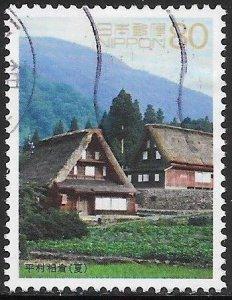 Japan 2822h Used - World Heritage - Ainokura Village in Taira in Summer