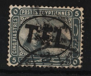 Sudan 1897 Ovpt 'TEL' on overprinted Egyptian stamps 5p (1/5) USED