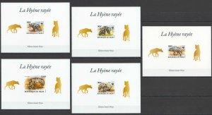 LX149 IMPERF 2015 NIGER WWF HYENES WILD ANIMALS !!! UV CARDBOARD 5BL MNH