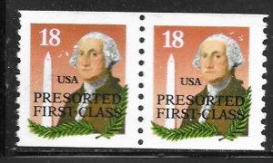 USA 2149a: 18c Washington, used, F-VF