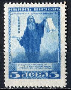 Bulgaria 1920; Sc. # 152; **/MNH Single Stamp (No Gum)