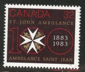 Canada Scott 980 MNH** St John Ambulance 1983