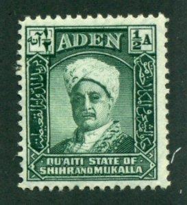 Aden (Quaiti-Shihr-Mukalla) 1942 #1 U SCV(2015)=$1.50