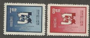 REPUBLIC OF CHINA  1615-1616 MINT HINGED,  ILO EMBLEM