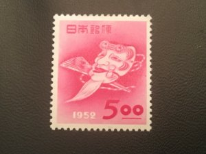 ICOLLECTZONE Japan 551 VF Hinged