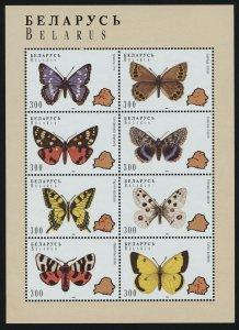 Belarus 138 MNH Butterflies, Map