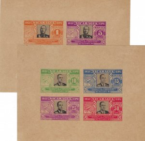Honduras C122Ef-C221Km IMPERF LH SCV $7.00 BIN $3.50 PEOPLE