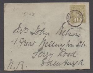 **Ceylon Cover, SG #196, 1895