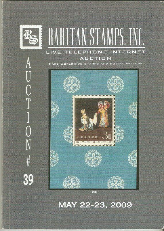 Raritan Auction 39,May 2009 Catalog Rare Russia postage & Worldwide Rarities !!
