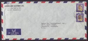 Kuwait to Janesville,WI 1973 Airmail Cover Number Ten Size