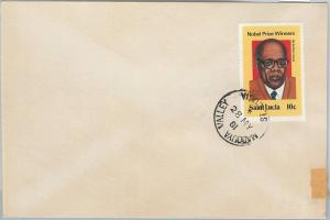 62313  -  ST LUCIA - POSTAL HISTORY -   COVER 1981:  MOBOUYA VALLEY