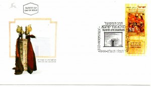 Israel FDC #1372 Tab Single 1999 (9990)