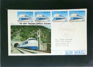 Japan 1964 Tokaido FDC / Mailed to USA - Z2427