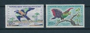 [102986] Central African Republic 1960 Birds vögel oiseaux Airmail MNH