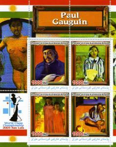 Iraqi Kurdistan Region 2005 GAUGUIN PAINTINGS-Chess Sheet Perforated Mint (NH)