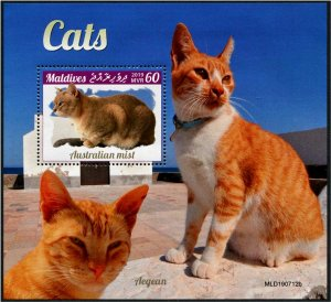 2019 Maldives Cats SS (Scott NA) MNH