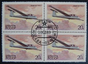 Aviation 1970, Aircraft USSR, (№1354-1-T)