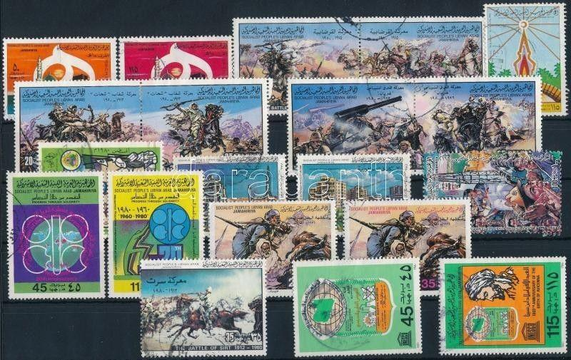 Libya stamp 45 stamps Used 1980 WS237787