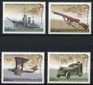 Russia 2016 History World War I Native Military Equipment WWI Ship Stamps MNH