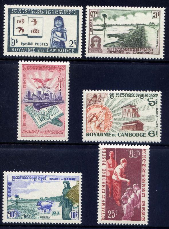CAMBODIA Sc#82-7 1960 Works of Sangkum (Sihanouk's Political Party) MNH