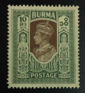 MOMEN: BURMA SG #33 1938 MINT OG NH £85++ LOT #63422