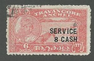 India-Travancore  Scott  059   Used