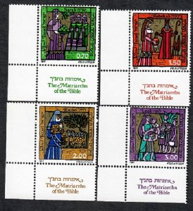 Israel #638 - 641 Matriarchs of the Bible MNH Singles with tabs