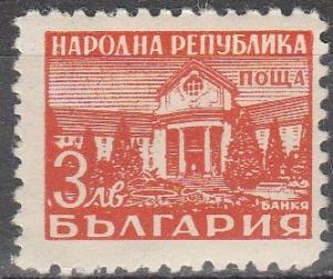 Bulgaria #627  F-VF Unused