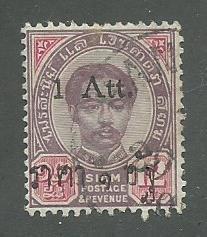 1898 Thailand Scott Catalog Number 52 Used