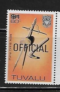 Tuvalu 020 60c on $1 single Gutter pair MNH