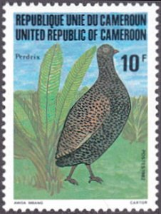 Cameroun # 714 mnh ~ 10fr Bird Ð Partridge