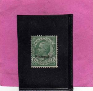 EGEO 1912 STAMPALIA 5 C MNH
