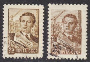 Russia Scott 2287, 2291 F to VF used.