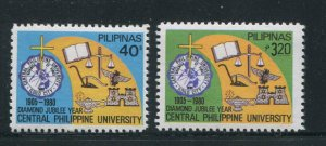 Philippines #1498-9 MNH  - Make Me A Reasonable Offer