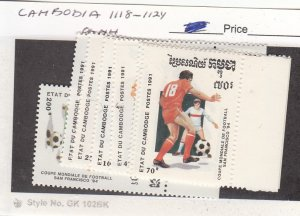 J26308  jlstamps 1991 cambodia set mnh #1118-24 sports, all checked