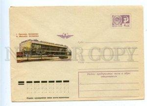 178749 UKRAINE NIKOLAEV bus station POSTAL COVER