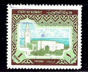 Kuwait 868 Used 1981 Seif Palace    (ap1032)