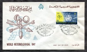 d206 - EGYPT UAR 1962 FDC Cover Meteorological Day