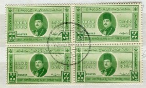 EGYPT; 1946 Stamp anniversary issue fine used 22m. Block SP-572512