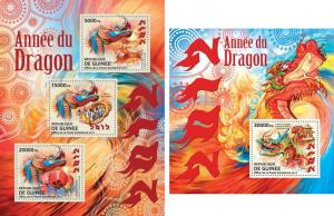 Lunar Year of the Dragon 2012 China Zodiac Art Astrology Guinea MNH stamp set